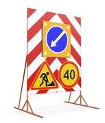 Заградительные передвижные знаки