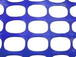А-150. 1,5 м х 50 п.м. Барьерное ограждение, цвет синий