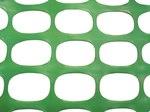 А-150. 1,5 м х 50 п.м. Барьерное ограждение, цвет зеленый