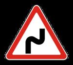 Знaк 1.12.1 Опасные повороты, начиная с поворота направо