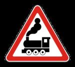 Знaк 1.2 Железнодорожный переезд без шлагбаума
