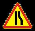 Знaк 1.20.2 Сужение дороги справа (временный)