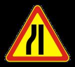 Знaк 1.20.3 Сужение дороги слева (временный)
