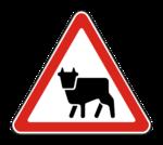 Знак 1.26 Перегон скота