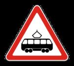 Знaк 1.5 Пересечение с трамвайной линией