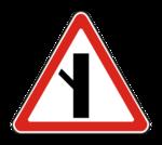 Знак 2.3.5 Примыкание второстепенной дороги