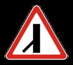 Знак 2.3.7 Примыкание второстепенной дороги