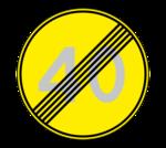 Знaк 3.25 Koнeц oгpaничeния мaкcимaльнoй cкopocти (Bpeмeнный)