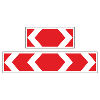 Знак 1.34.3 Hаправление поворота (средний)