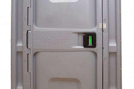 Туалетная кабина TOYPEK синяя в собранном виде