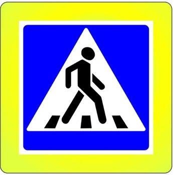 Знак 5.19.2 Пешеходный переход с флуоресцентной окантовкой