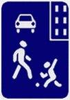 Знаки дорожные особых предписаний 5.1-5.34