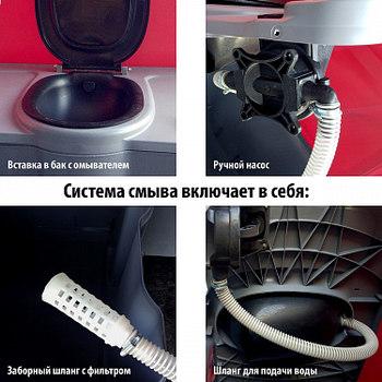 Система смыва туалетной кабины ToypeK