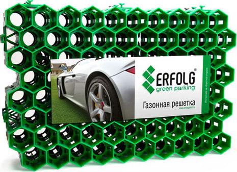 Экопарковка ERFOLG Green Parking