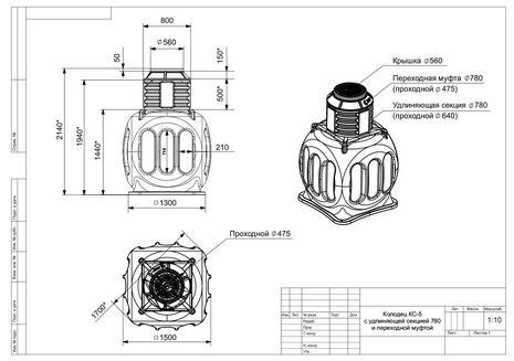 Колодец КС-5 с горловиной 780 мм и крышкой 560 мм