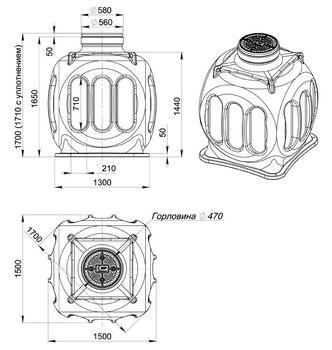 Кабельный колодец связи КС-5