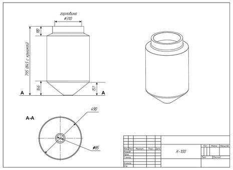 Емкость К-100 с конусным дном (емкость полного слива)