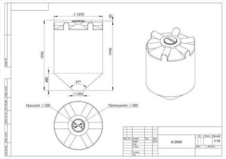Емкость К-2000 с конусным дном (емкость полного слива)