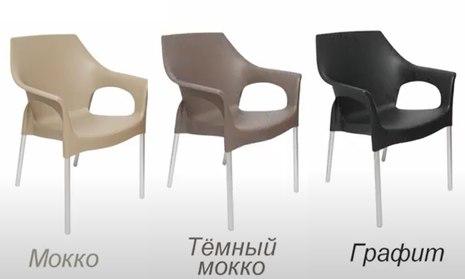 Цвета пластикового стула Стелла 82 см