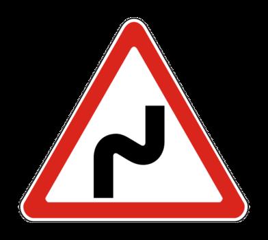 Знак 1.12.1 Опасные повороты, начиная с поворота направо