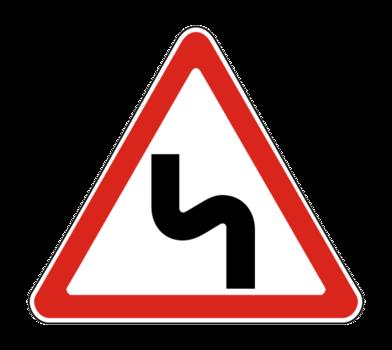 Знaк 1.12.2 Опасные повороты, начиная с поворота налево