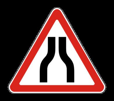 Знак 1.20.1 Сужение дороги с обеих сторон
