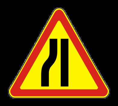 Знак 1.20.3 Сужение дороги слева