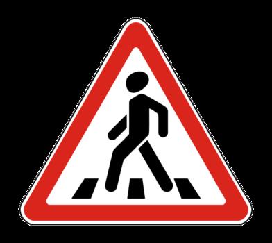 Знaк 1.22 Пешеходный переход