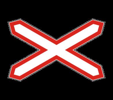 1.3.1 Однопутная железная дорога