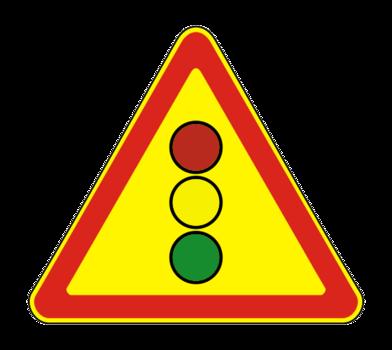 Знaк 1.8 Светофорное регулирование (временный)