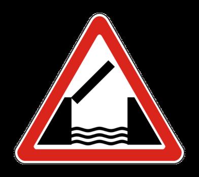 Знaк 1.9 Разводной мост