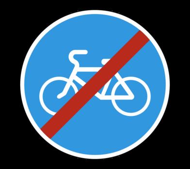Знак 4.4.2 Конец велосипедной дорожки или полосы
