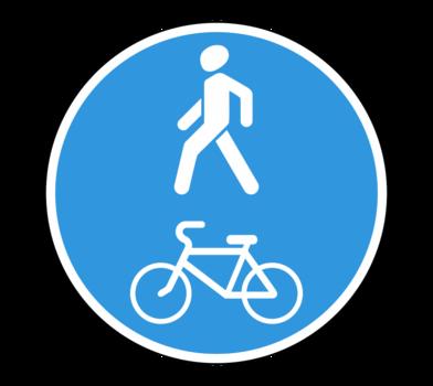 Знак 4.5.2 Пешеходная и велосипедная дорожка с совмещенным движением