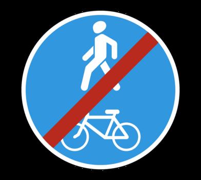 Знак 4.5.3 Конец пешеходной и велосипедной дорожки с совмещенным движением