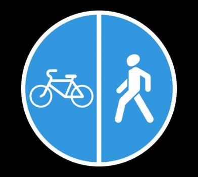 Знак 4.5.4 Пешеходная и велосипедная дорожка с разделением движения