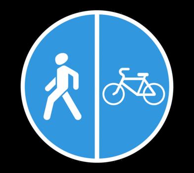 Знак 4.5.5 Пешеходная и велосипедная дорожка с разделением движения
