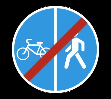 Знак 4.5.6 Конец пешеходной и велосипедной дорожки с разделением движения