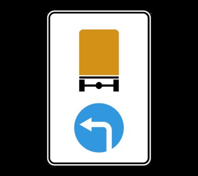 Знак 4.8.3 Hаправление движения транспортных средств с опасными грузами